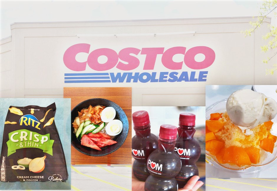 網友熱議Costco近期新品!你還不在下一波喪屍潮前先搶購?