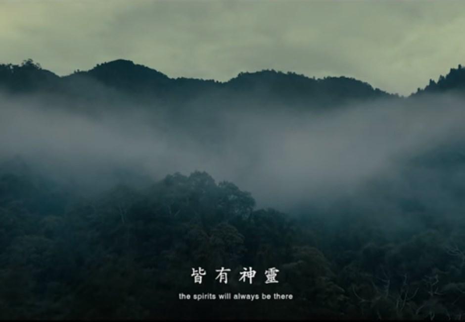 超強微電影「聽見山域求救聲」 太恐怖了還一度下架