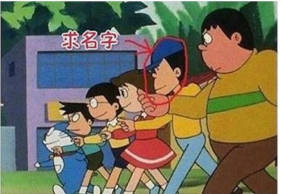 哆啦A夢片尾的謎樣藍帽男孩是誰?網KUSO回「小杉整形前啦」