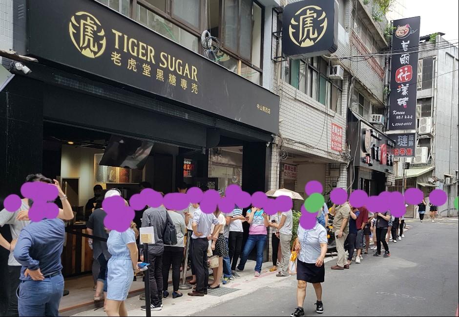 老虎堂廣告不實網友罵翻!買一送一賠罪卻湧現驚人排隊潮