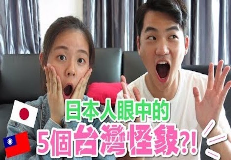 「狗可愛」也當新聞?日本人眼中台灣5怪象 僅這小吃能收服他們