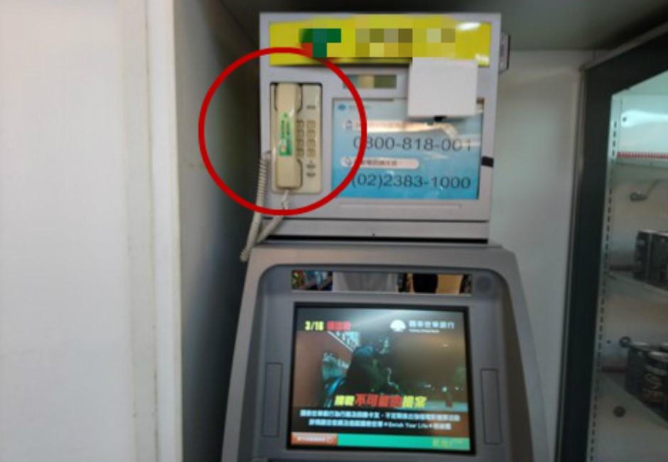 ATM領錢一旁電話響起?百年一遇情況代表你可能犯了「這個錯」
