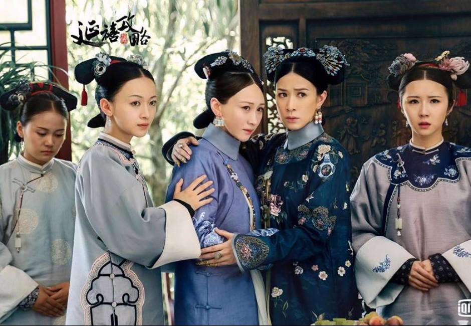 清朝后妃也是低薪受害者!這妃子最慘一年才領4萬