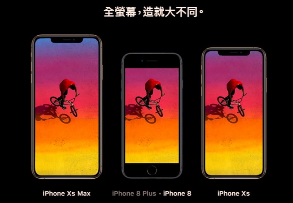 iPhone舊機狂砍價!頂規預算買3支iPhone7竟有找
