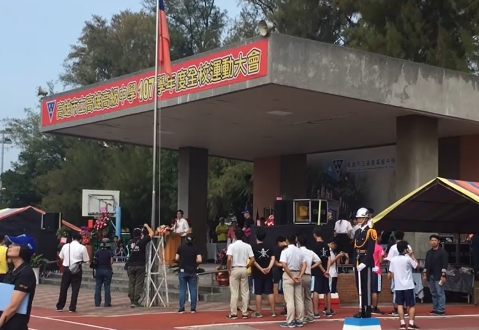 有片/陳其邁回母校雄中演講 台下學生高喊「韓國瑜凍蒜!」