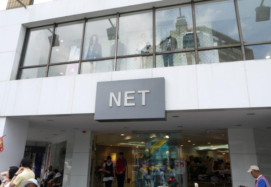 NET為何沒UNIQLO夯?中肯老司機點出2大「殘酷關鍵」
