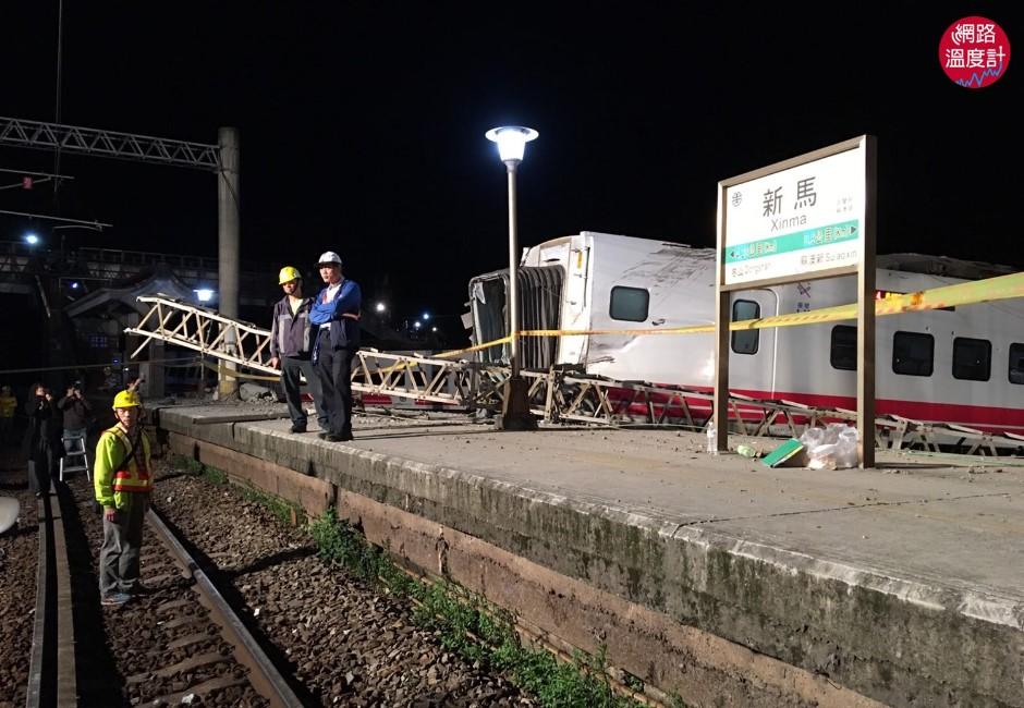 普悠瑪翻覆因人為疏失?台鐵局長:司機關了ATP自動防護系統
