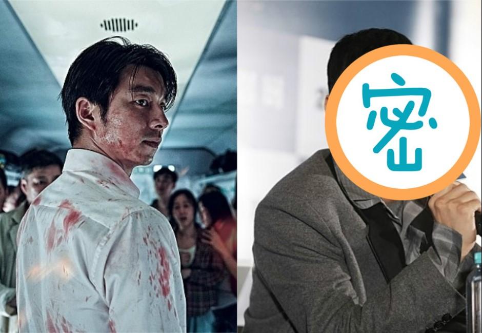 沒了孔劉、馬東錫!《屍速》續集再找男神 竟是剛來台灣的「他」