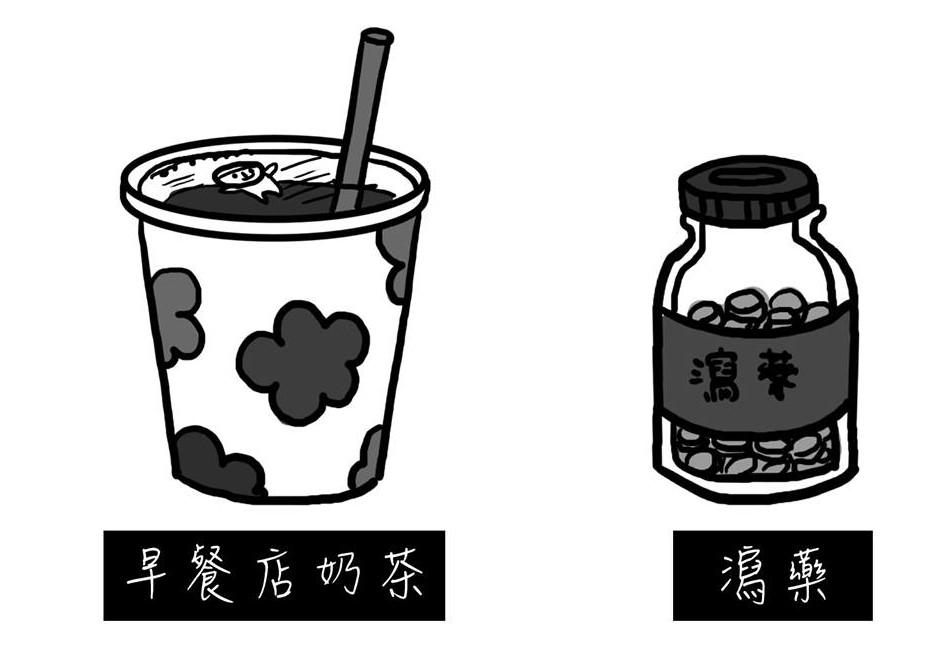 解密地表最強瀉藥 早餐店奶茶讓人拉肚子的原因不只是因為「奶」