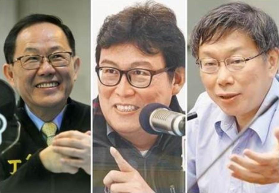 台北市長開票拉鋸 票數差千分之三內可申請驗票