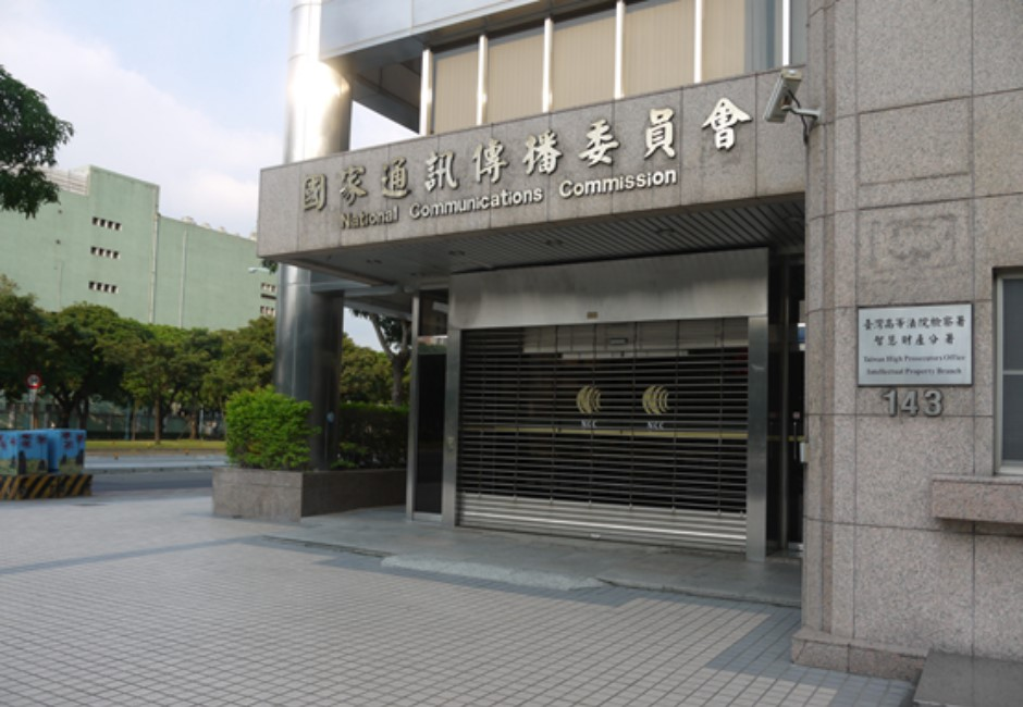 中天、TVBS遭檢舉「政治偏頗」 NCC:移送中選會審查