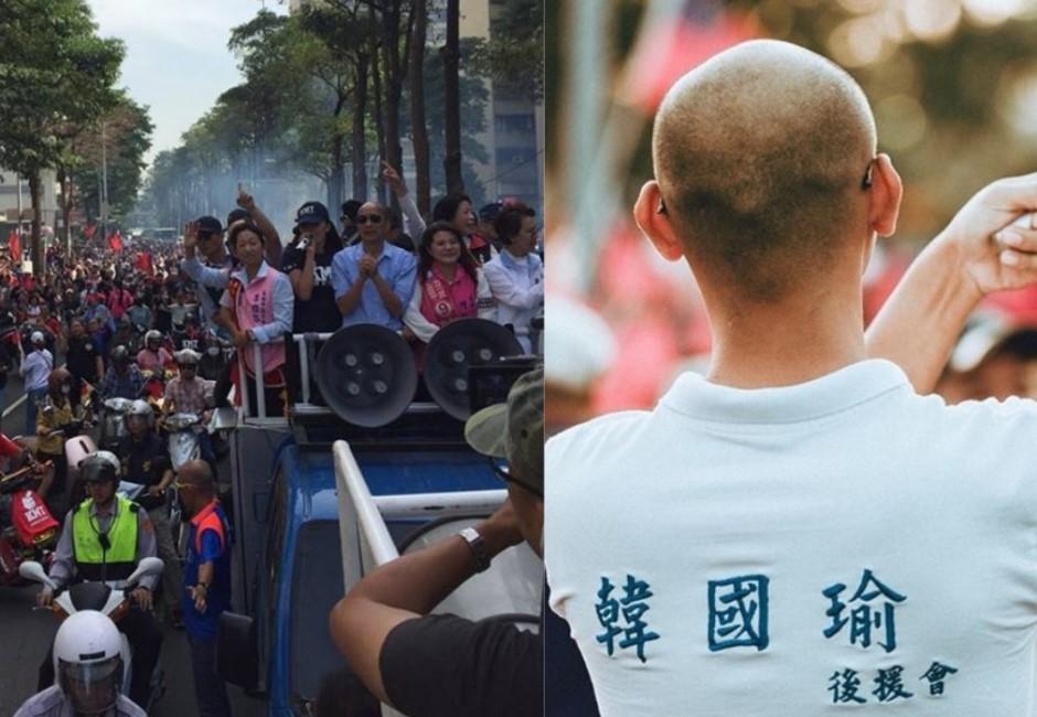 高雄選前奇景!韓國瑜有禿頭團、貪食蛇車隊 陳其邁找大咖掃街