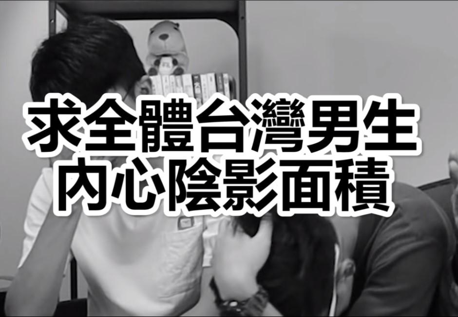 影/根本夏令營!以為台灣當兵爽爽過 這國家入伍能選床、玩遊戲