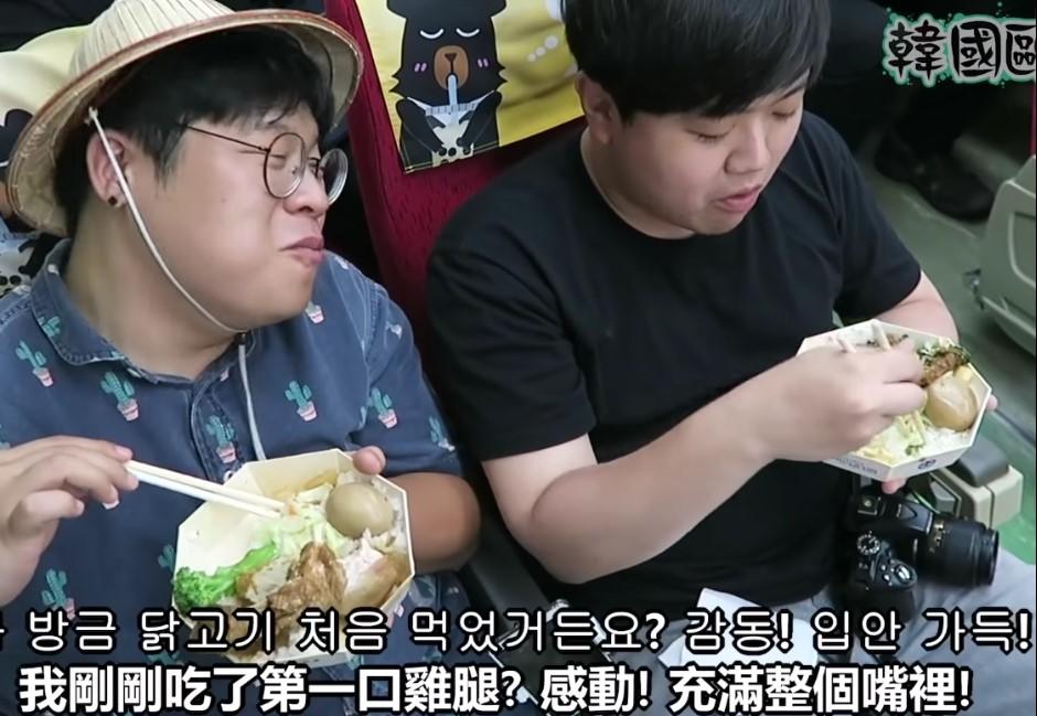 影/韓國歐巴初體驗「火車便當」 旋風式反應讓網友口水流滿地
