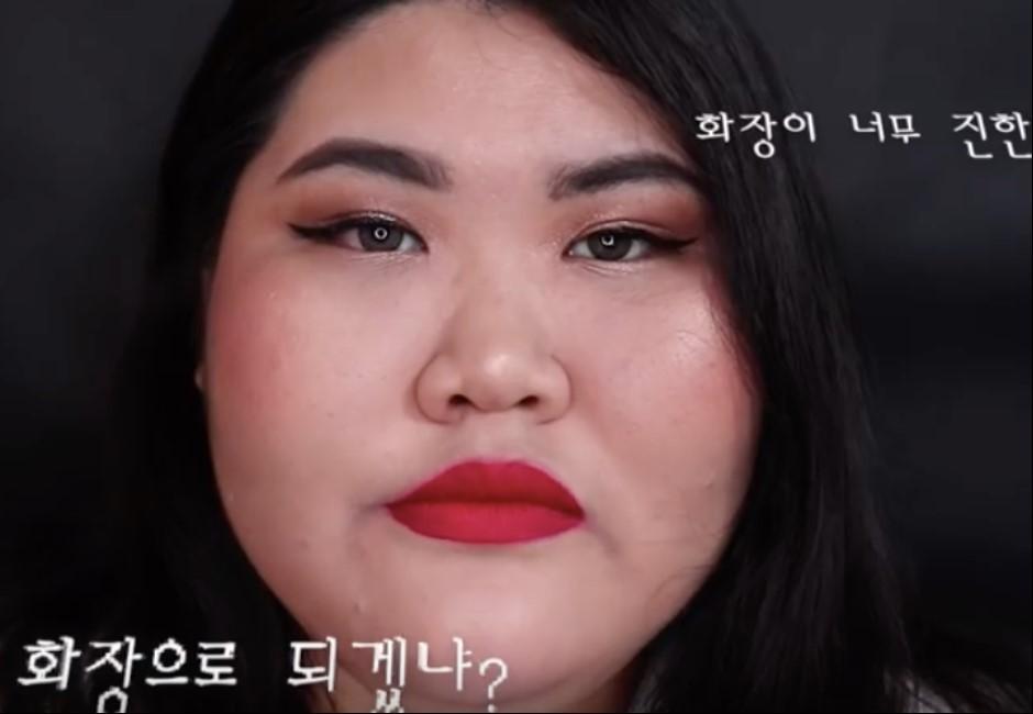 影/素顏犯法了?人氣網紅PO卸妝片 慘遭酸民威脅「殺了妳」