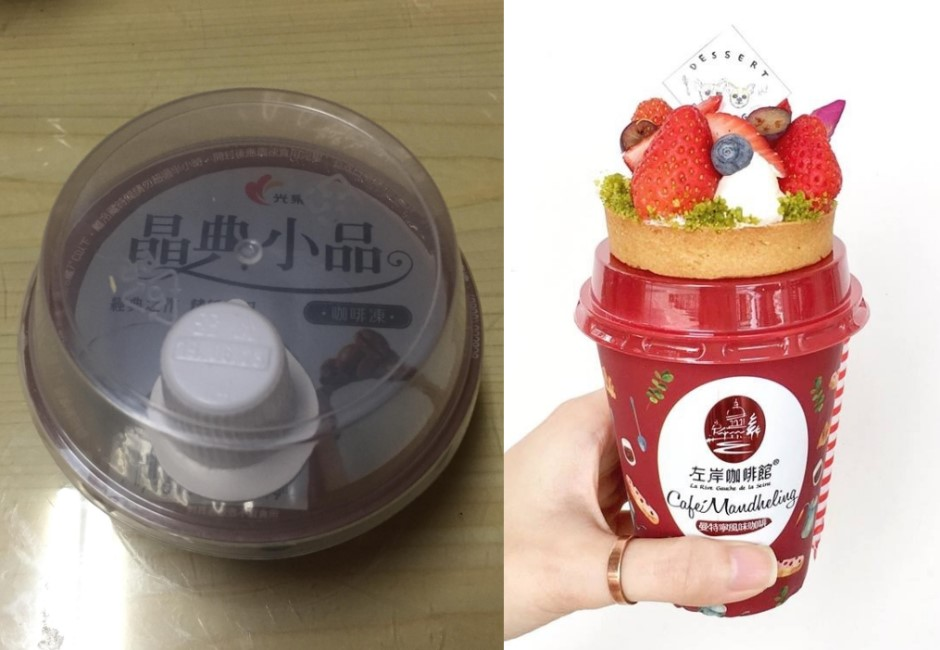 茶凍、咖啡的塑膠杯蓋是垃圾?網友爆:「透明杯蓋」設計超天才