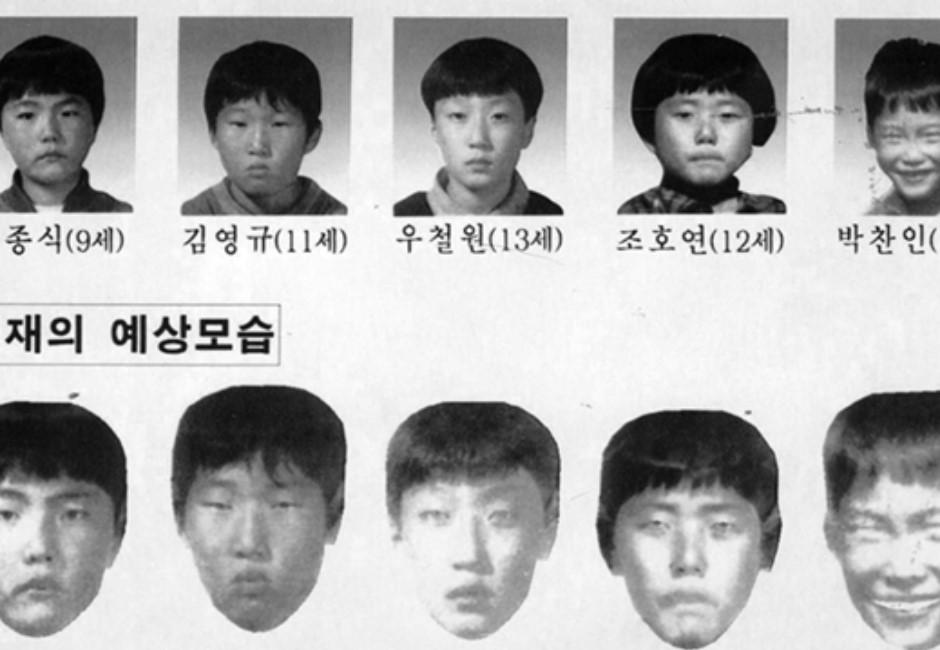 震驚全韓的「青蛙少年事件」  地毯式搜索11年後…5屍骨詭異堆疊成山