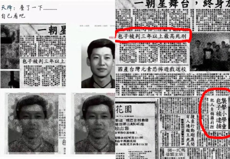 中國遊戲業被赤燭玩死?不只小熊維尼 《還願》疑埋「習包子」梗