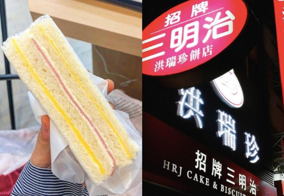洪瑞珍三明治「薄又貴」好吃在哪?洪家曝3秘訣 臭跩到你學不來