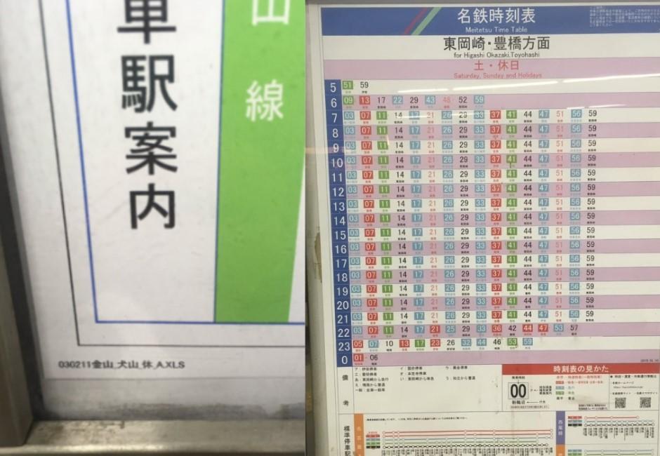 外國人也看得懂!日本地鐵時刻表竟是Excel做的 網驚:太神