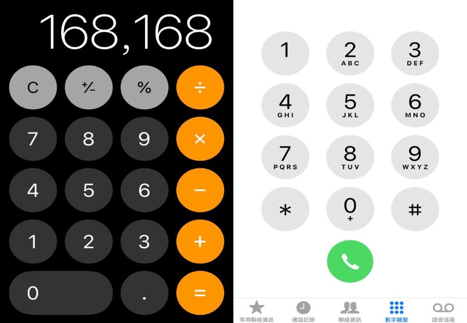 為何計算機、電話鍵「數字序」相反?聽完科學家的用心你一定會哭