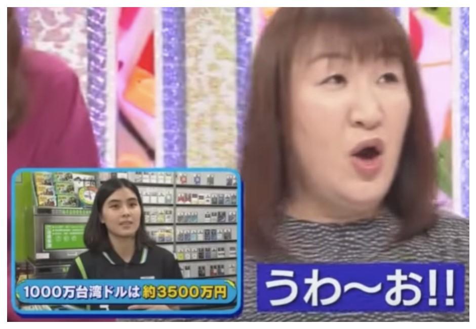 台灣發票上有神秘編號?一千萬獎金讓日藝人嚇到嘴巴闔不上!