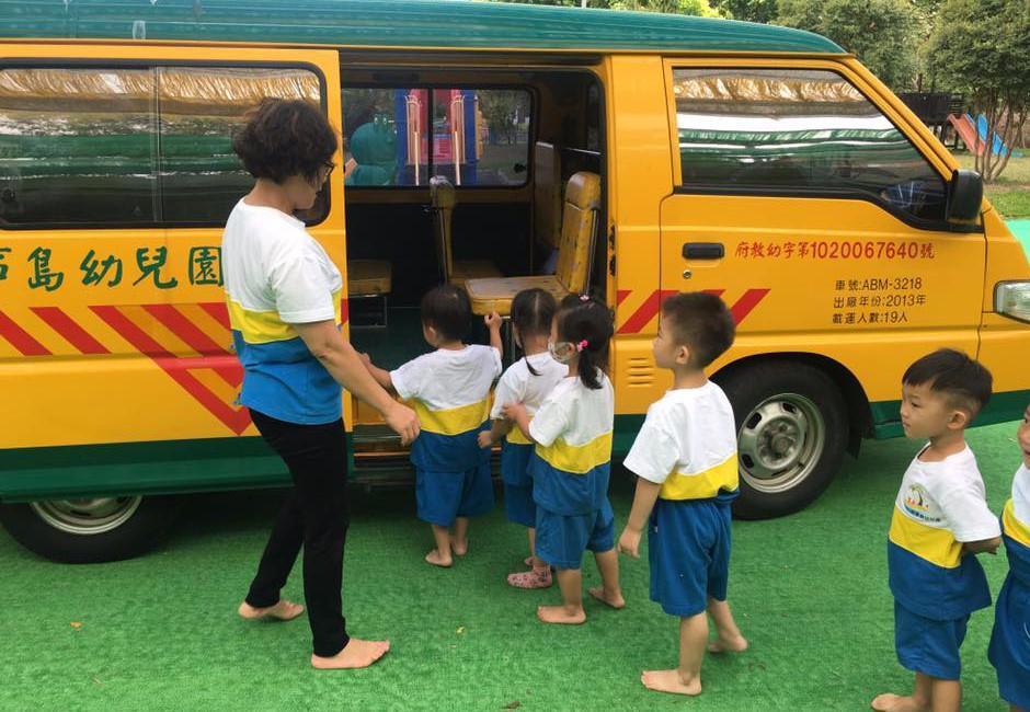 幼稚園一學期費用「18.6萬」!地方媽媽傻眼:老公月薪才4萬