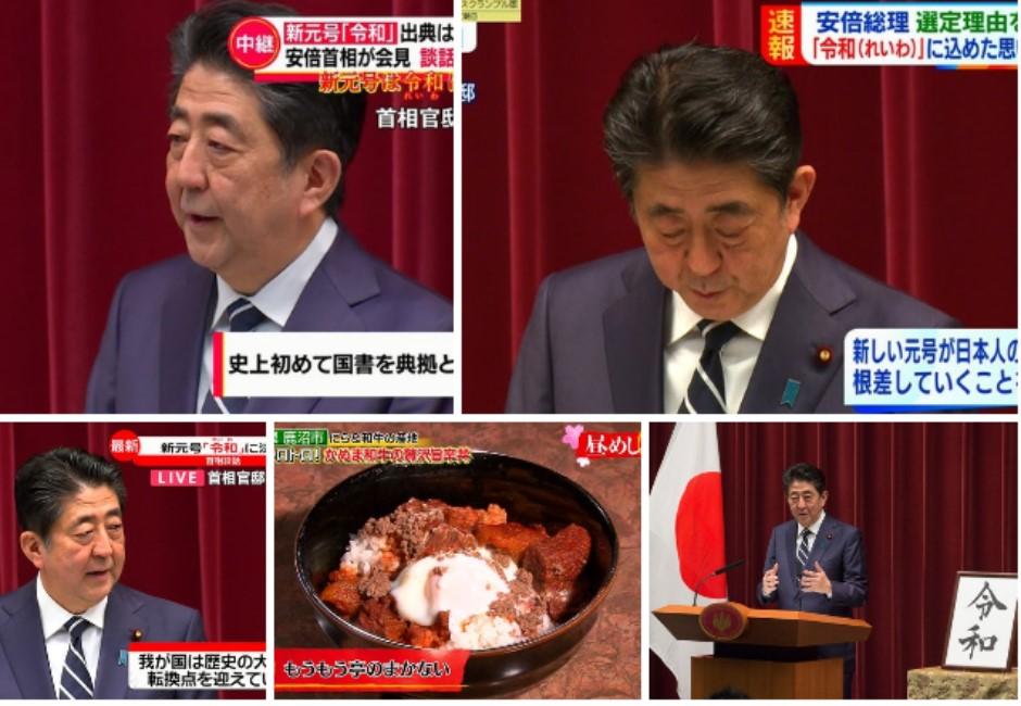 圖/就是做自己!不管年號怎麼換 東京電視台:牛丼好吃喔