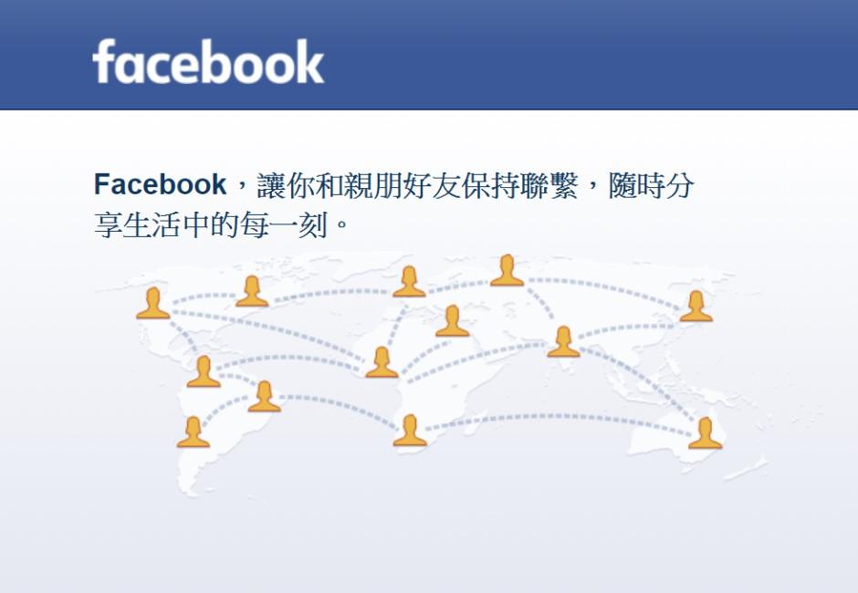 找不到上次FB滑過的文?這網址偷偷記錄「你看過的所有貼文」