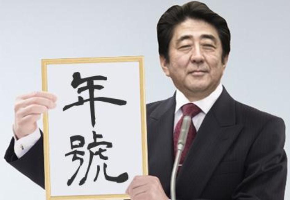 中國史上最狂「年號王」揭曉!這皇帝每年換年號像在換手機!
