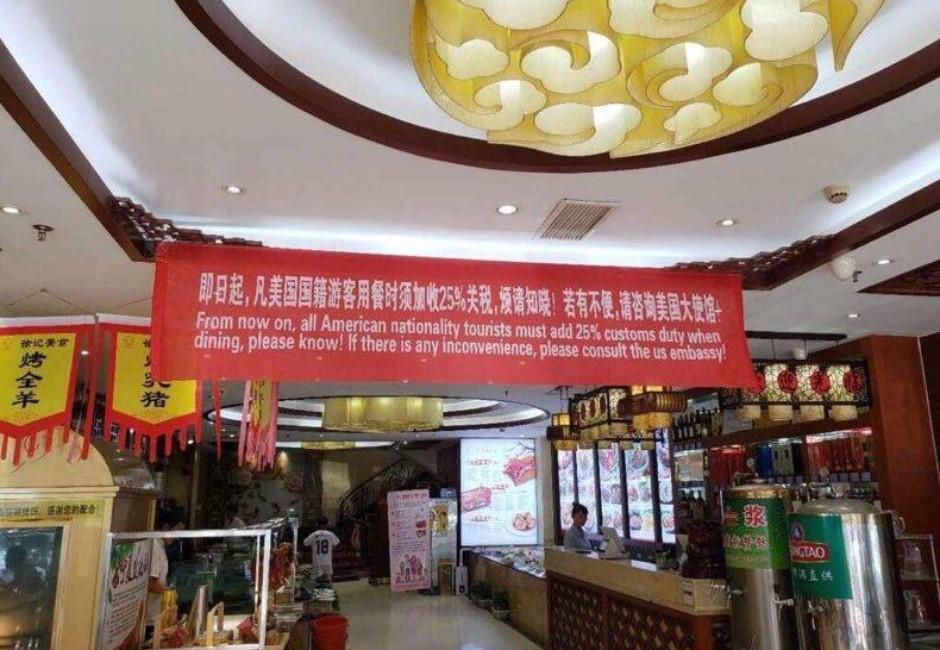 貿易戰這樣打?在中國吃飯要被課稅25%!美網友怒譙反讚台灣好