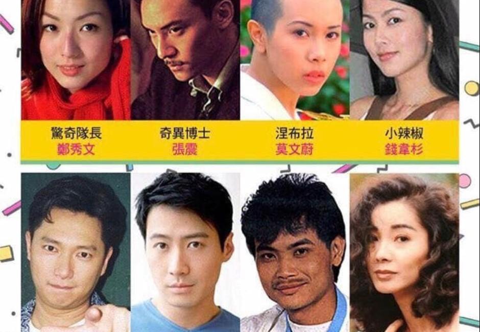 亞洲版《復仇者4》名單出爐!網友全笑噴:為什麼雷神索爾是他!