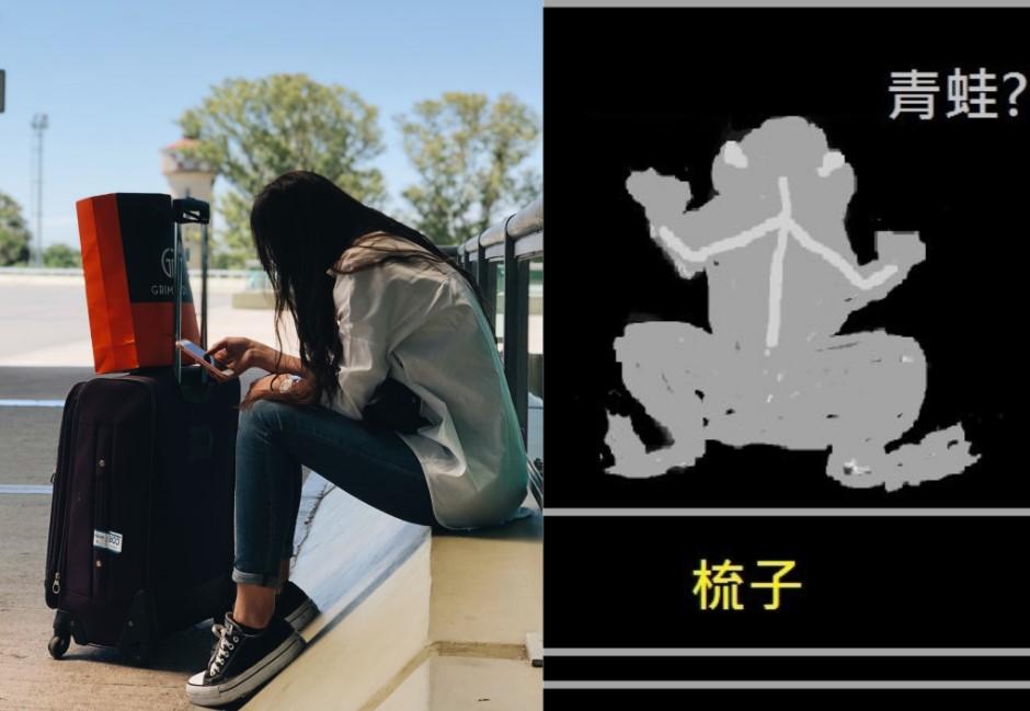行李箱內有青蛙!被安檢人員攔下女大生嚇壞…結局卻讓網友笑翻