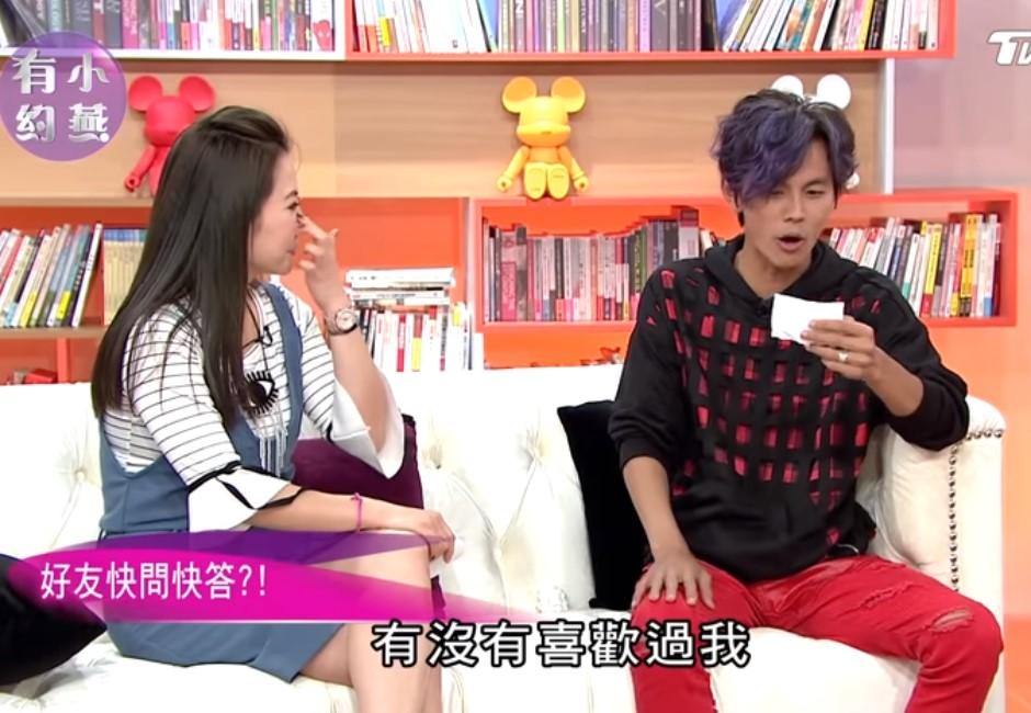 影/謝忻早對阿翔告白過!節目上親暱撥瀏海還嬌羞認:是我的菜
