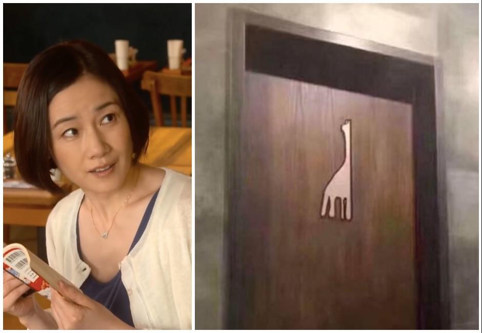 求解!日本廁所門畫「大象」、「長頸鹿」到底是什麼意思?