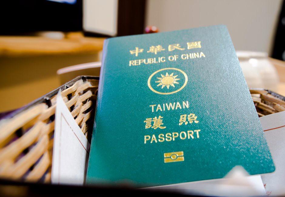 全世界最好用護照出爐!2國家並列第一 台灣30名狠甩中國