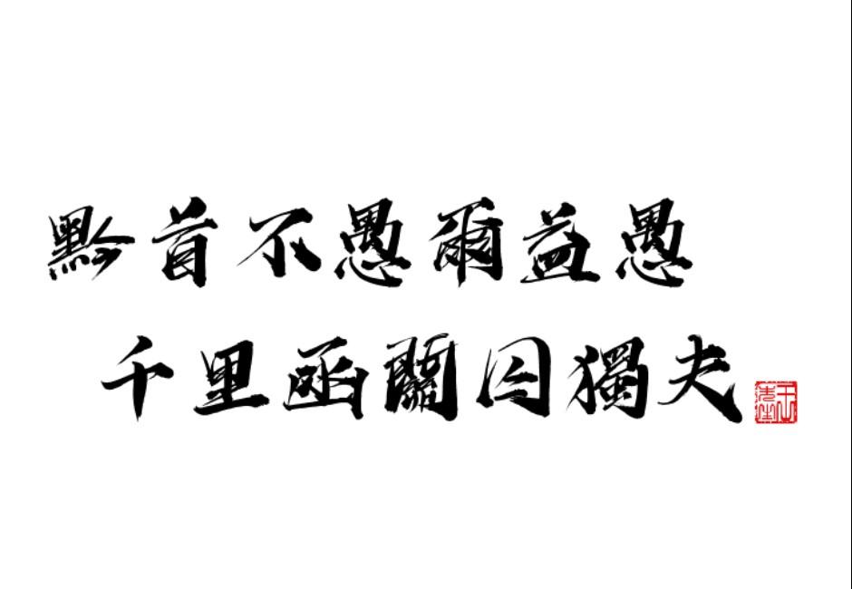 「王先生」投訴警察「九唔搭八」唔識中文,言辭搞鬼網民狂笑