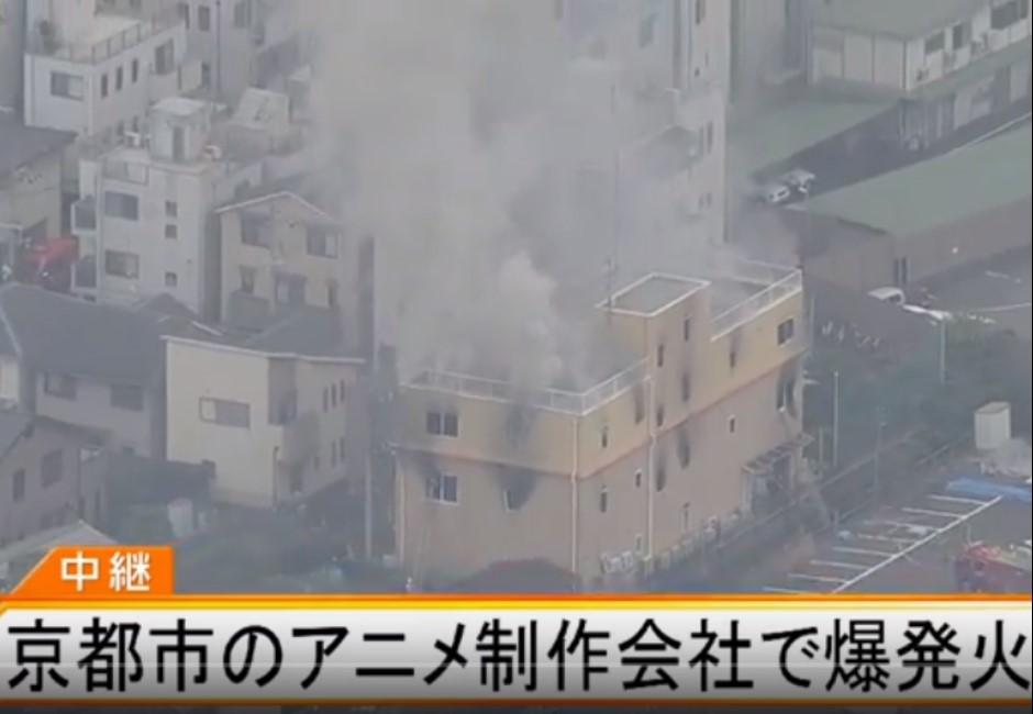 片/犯人疑似不滿動漫劇情?日本「京都動畫」惡意縱火多人傷亡