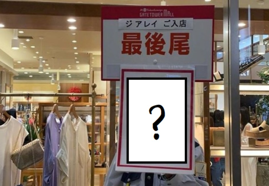 一張圖看日本「珍奶之亂」有多狂!網友驚呆:飛來台灣都還沒排到
