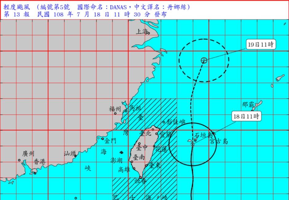 丹娜絲颱風增強!海運、飛航都取消 18日海陸空交通異動懶人包