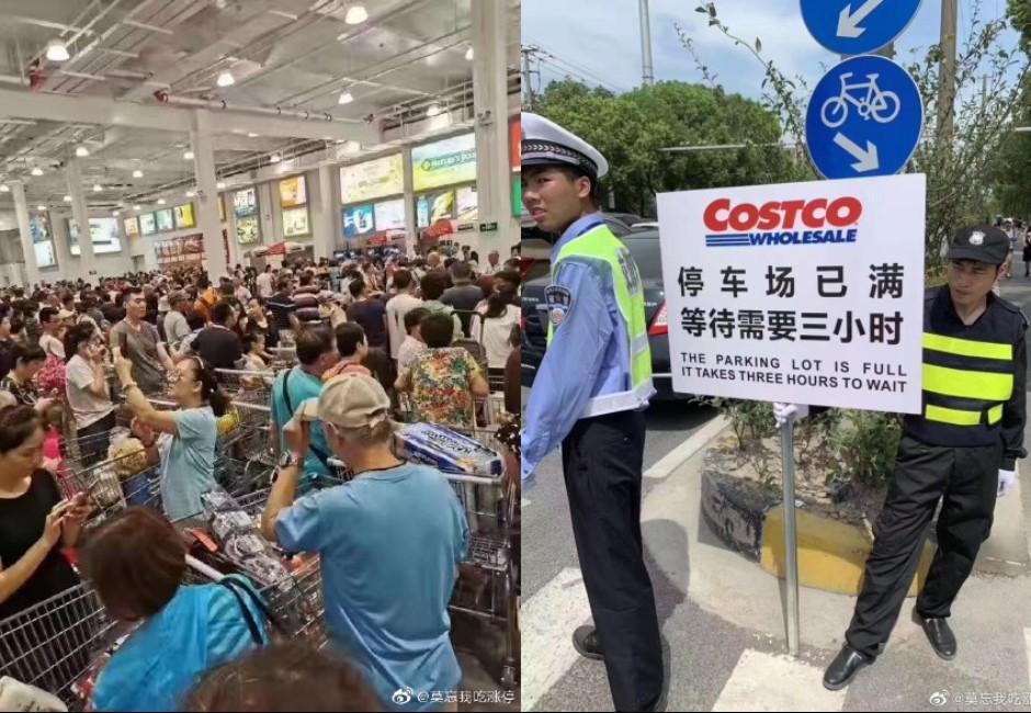 圖/中國首間Costco開幕人潮太狂!下午急關門籲:避免前往