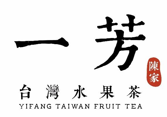 怪錯香港一芳!網民重申「不分化」、「不割蓆」!