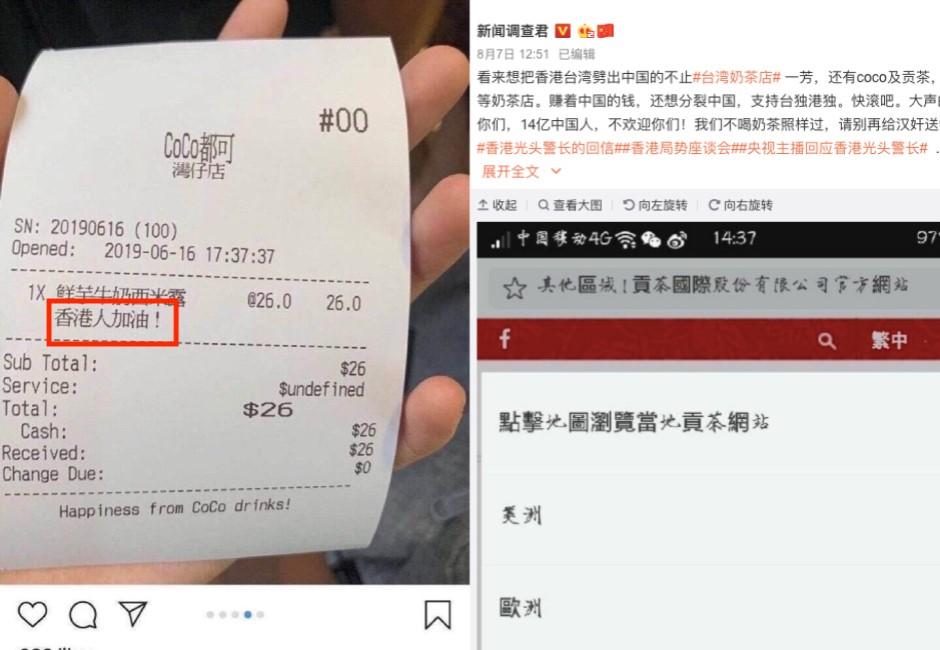 玻璃心又碎!「一張紙」惹怒中國網友 揚言抵制台灣手搖
