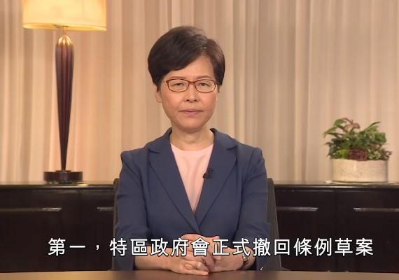 片/林鄭開金口講「撤回」,網民回應話「四餸一湯,缺一不可」