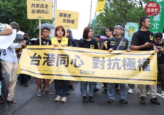 多圖/台灣929大遊行,十萬人齊撐香港!