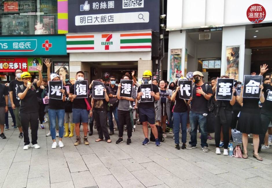 西門町街頭高唱「 願榮光歸香港」,台灣人用粵拼唱埋一份!
