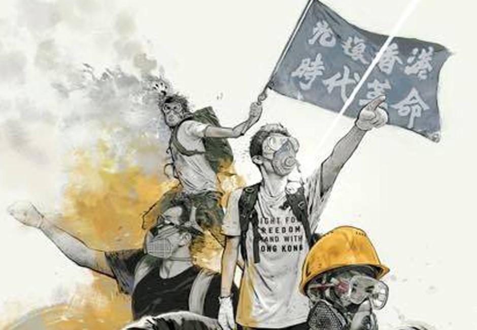 「送中條例」撤回? 呂秋遠呼籲香港:請堅持下去