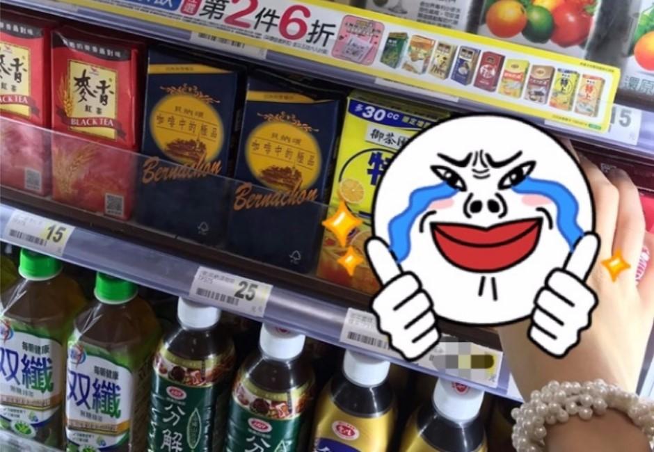 超商不起眼飲料竟是「限店隱藏版」!網激推:喝了會上癮