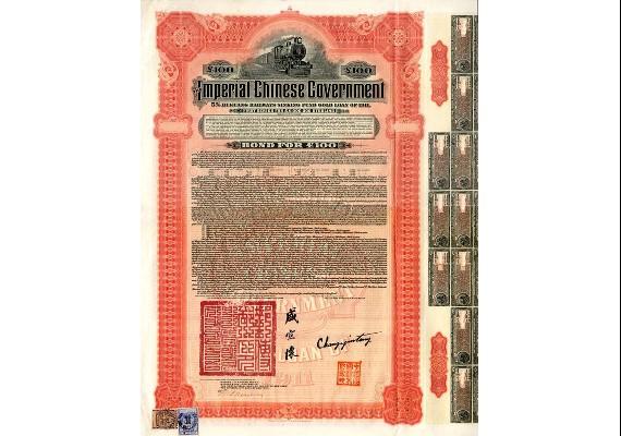 中國定台灣要還「清朝債券」?香港網民話咪當做「歷史文件」!