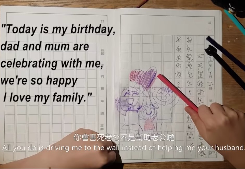 影/「爸媽幫我慶生好開心…」她得第一名揭背後真實日常逼哭網友